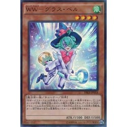 Windwitch - Glass Bell - DBLE-JP014