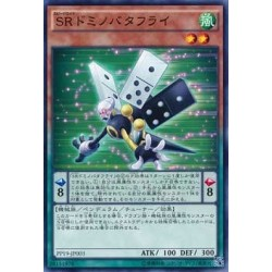 Speedroid Domino Butterfly - PP19-JP003