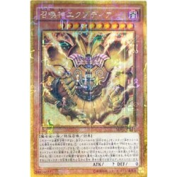 Summoned Lord Exodia - MB01-JP001