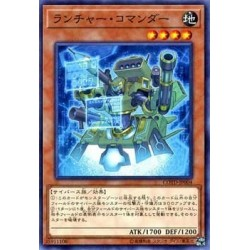 Launcher Commander - COTD-JP004