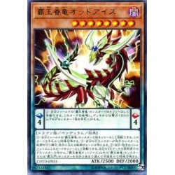 Supreme King Dragon Odd-Eyes - COTD-JP015