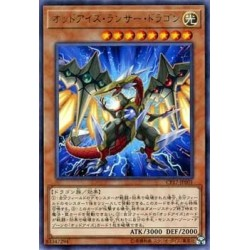 Odd-Eyes Lancer Dragon - CP17-JP001