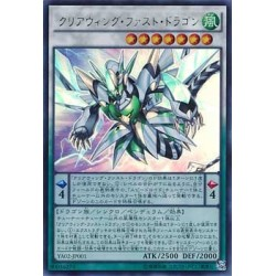 Clear Wing Fast Dragon - YA02-JP001