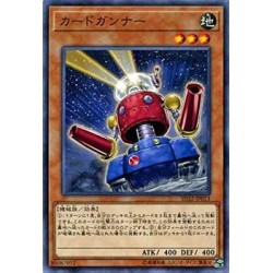 Card Trooper - SD32-JP013