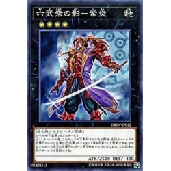 Shadow of the Six Samurai - Shien - DBSW-JP012