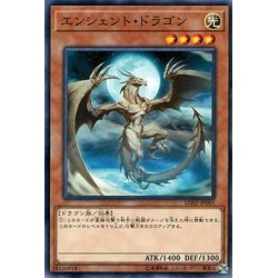 Ancient Dragon - LG02-JP005