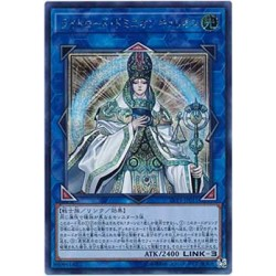 Curious, the Lightsworn Dominion - LVP1-JP011