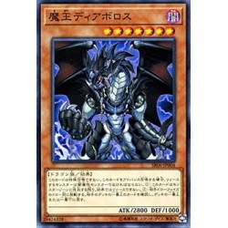 Diabolos, King of the Abyss - SR06-JP004