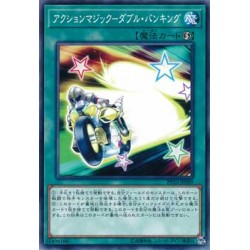 Action Magic - Double Banking - PP20-JP009