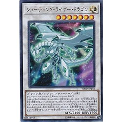 Shooting Riser Dragon - VJMP-JP146