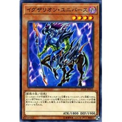 Exarion Universe - ST18-JP012