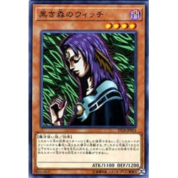 Witch of the Black Forest - ST18-JP014