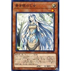 Maiden with Eyes of Blue - DP20-JP008