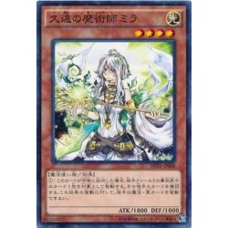 Milla the Temporal Magician - DC01-JP008