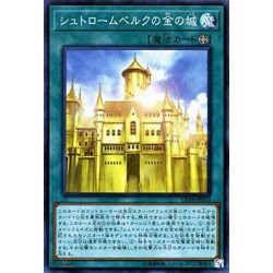 Golden Castle of Stromberg - CP18-JP010