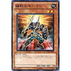 Key Man the Key Warrior - YSD6-JP009