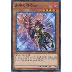 Red Sparrow Summoner - ST14-JP018