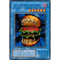 Hungry Burger - PS-17