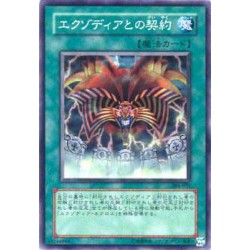 Contract with Exodia - 304-031