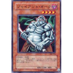 Giant Orc - 302-012