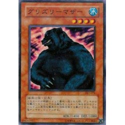 Mother Grizzly - DL1-074
