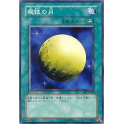 Mystical Moon - DL2-063
