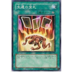Card of Safe Return - DL3-067
