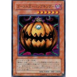 Pumpking the King of Ghosts - DL4-020