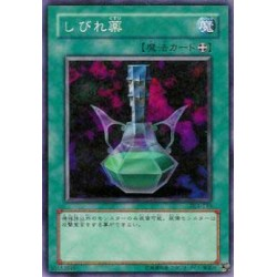 Paralyzing Potion - DL4-066