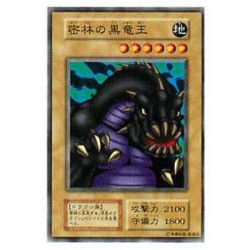 B. Dragon Jungle King - VOL7-89832901