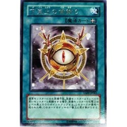 Amulet of Ambition - TAEV-JP061