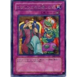 Goblin Out of the Frying Pan - SOI-JP059