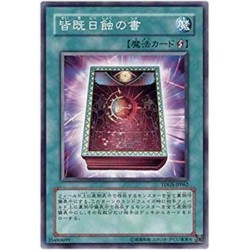 Book of Eclipse - TDGS-JP062