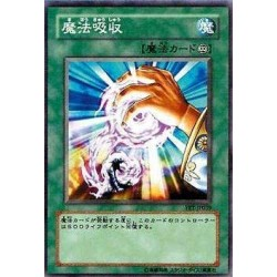 Spell Absorption - FET-JP039