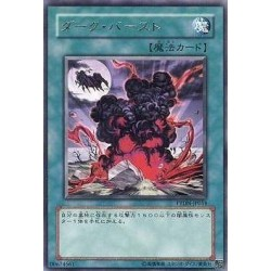 Dark Eruption - PTDN-JP054