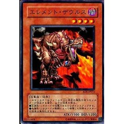 Element Saurus - FOTB-JP014