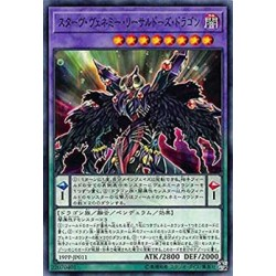 Starving Venemy Lethal Dose Dragon - 19PP-JP011 - Common
