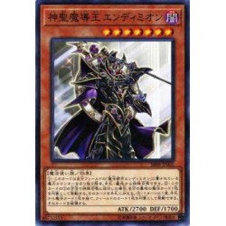Endymion, the Master Magician - SR08-JP005