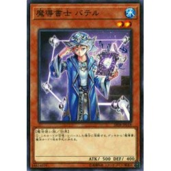 Spellbook Magician of Prophecy - SR08-JP018