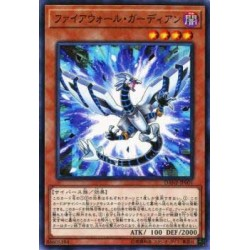 Firewall Guardian - DANE-JP001