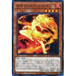Neo Flamvell Lady - DANE-JP014
