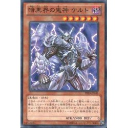 Lucent, Netherlord of Dark World - PRIO-JP031