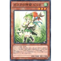Pilica, Descendant of Gusto - PRIO-JP029