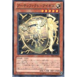 Artifact Aegis - PRIO-JP014