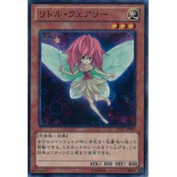 Little Fairy - LTGY-JP006