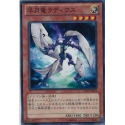 Radius, the Half-Moon Dragon - LTGY-JP014