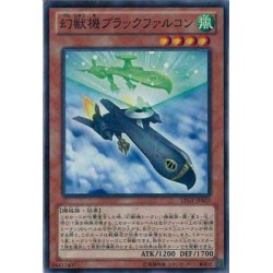 Mecha Phantom Beast Blackfalcon - LTGY-JP023