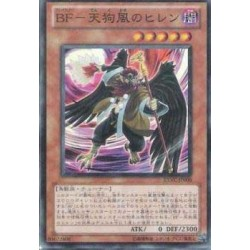 Blackwing - Hillen the Tengu-wind - EXVC-JP008