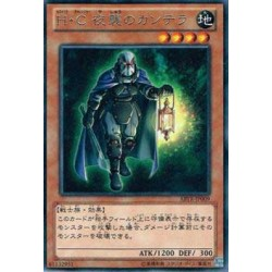 Heroic Challenger - Night Watchman - ABYR-JP009