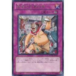 Tyrant's Throes - PHSW-JP076